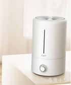 220v 加濕器家用靜音臥室辦公室孕婦嬰兒大容量空氣調小米型香薰 aj4421『毛菇小象』
