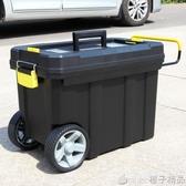多功能拉桿工具箱雙層可行動工具箱大號塑料工具箱加厚帶輪工具車  (橙子精品)
