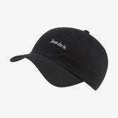 NIKE JUST DO IT 黑 小LOGO 標語 可調式 棒球帽 老帽 男女 (布魯克林) CQ9512-010