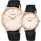 情人推薦 SEIKO精工 SRIPIT 城市對錶 7N01-0JR0P+7N01-0JM0P(SCXP076J+SCXP086J)
