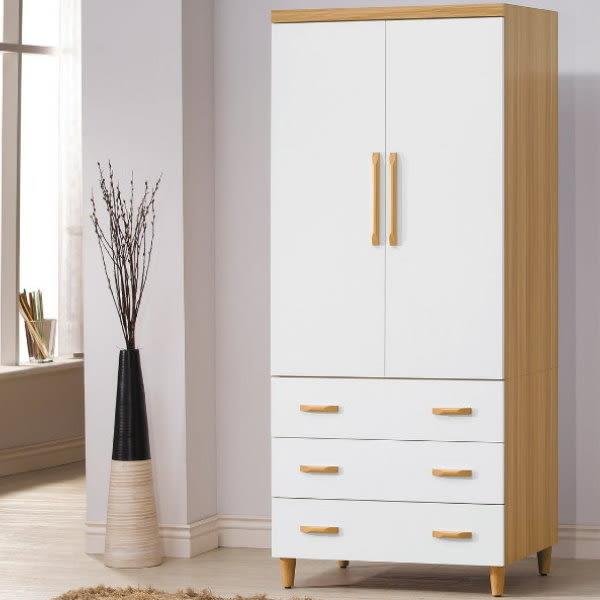 衣櫃 衣櫥 CV-182-1 寶格麗2.7尺衣櫥 【大眾家居舘】