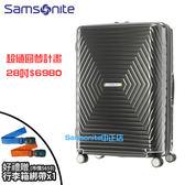[佑昇]Samsonite 新秀麗 ASTRA DY2 年輪箱 超值圓夢計畫 PC輕量 可擴充 雙軌飛機輪 28吋行李箱 推薦