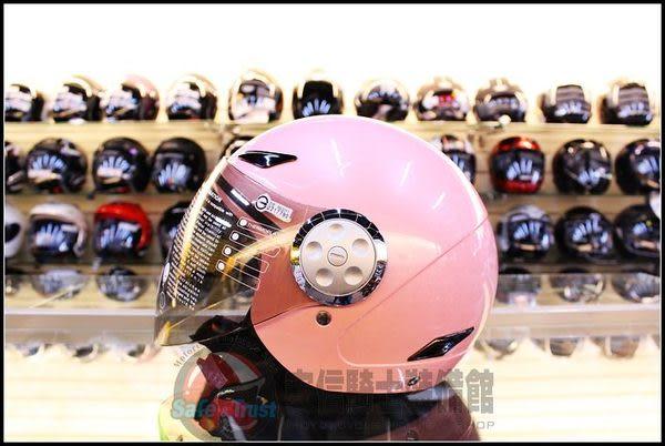 [中壢安信]GP5 322 珍珠粉 安全帽 半罩式安全帽 內襯可拆洗