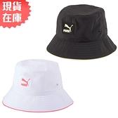 【現貨】PUMA Archive 帽子 漁夫帽 休閒 黑/白【運動世界】02313501 / 02313502