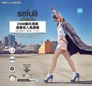 韓國Salua 250M鍺托瑪琳健康迷人美膚襪(添加大量的鍺)Seoul house