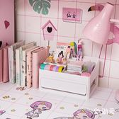 宿舍化妝品雜物收納盒整理收納架【南風小舖】