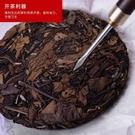 黑檀木茶錐花梨木茶針