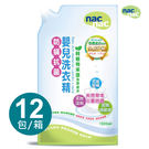 ◆採用天然草本精油抗菌驅,無化學抗菌劑,不傷害寶寶肌膚 ◆無環境用藥,溫和洗去過敏原