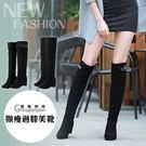 《團購棒棒》【完美比例顯瘦過膝美靴】素面/水鑽(37-40) 女靴 過膝靴 膝上靴 長靴 保暖 鳥仔腳