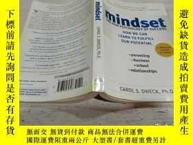二手書博民逛書店Mindset:The罕見New Psychology of Success 心態:成功的新心理Y200392