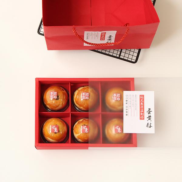 附紙袋 大紅喜氣 半透明新年禮盒【C089】抽屜盒 6粒裝蛋黃酥包裝紙盒 紙袋 月餅盒 年節禮盒