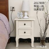 床頭櫃 田園床頭柜迷你白色小戶型窄韓式風格收納柜實木儲物柜LB11224【123休閒館】