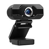 視訊攝影機1080P高清攝像頭直播網紅主播攝像機會議聊天音訊免驅電腦WebCam 【快速出貨】