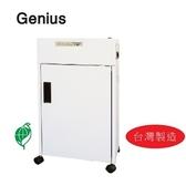 禾昌牌 Genius 直條 B4 電動 碎紙機 台灣製 / 台 S-280A