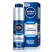 妮維雅 NIVEA 男士水活保濕精華乳液 50ml
