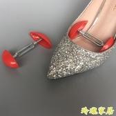 鞋撐器 可調鞋楦鞋撐擴大碼塑料撐鞋器 男士皮質鞋女平底鞋高跟鞋擴鞋器 【免運】