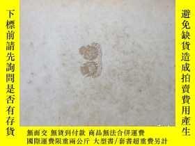二手書博民逛書店Q6罕見– 麥綏萊勒木刻《我的祖國》1956初版限量簽名毛邊未裁