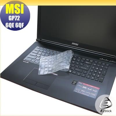 【Ezstick】MSI GP72 6QE 6QF 7RF 系列 奈米銀抗菌TPU鍵盤保護膜