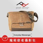 """【聖佳】13""""魔術使者多功能攝影包 PEAK DESIGN 橄欖棕 斜背側背 相機包"""