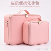專業化妝包女粉色便攜大小容量多功能簡約韓國ins化妝收納跟妝箱 ATF polygirl