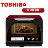 【東芝TOSHIBA】《ER-GD400GN》 31L 過熱加熱水蒸氣烘烤微波爐