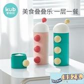 奶粉盒便攜外出奶粉分裝盒嬰兒輔食儲存罐子密封米粉格【風鈴之家】