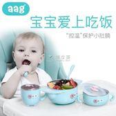 兒童餐具 嬰幼兒注水保溫碗 寶寶餐具碗勺套裝嬰兒輔食碗防摔兒童吸盤碗 俏女孩