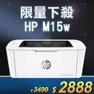 【限量下殺30台】HP LaserJet...