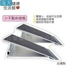 【海夫健康生活館】日華 斜坡板 方便攜帶 2片/組 台灣製 M號(ZHTW1904)