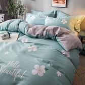 床單 純棉四件套全棉床上用品1.5m床單被套被子雙人1.8米床被罩 果寶時尚