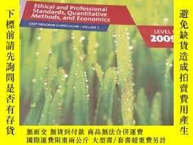 二手書博民逛書店CFA罕見Ethical and Professional Standards,Quantitative Meth