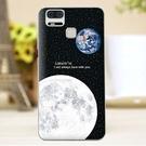 華碩 ASUS ZneFone 3 Zoom ZE553KL Z01HDA 手機殼 軟殼 保護套 月球地球