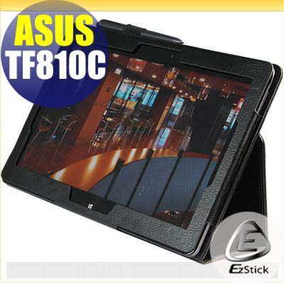 【EZstick】ASUS VivoTab TF810 TF810C 專用皮套 (背夾款式)(加碼送平板機身背貼)