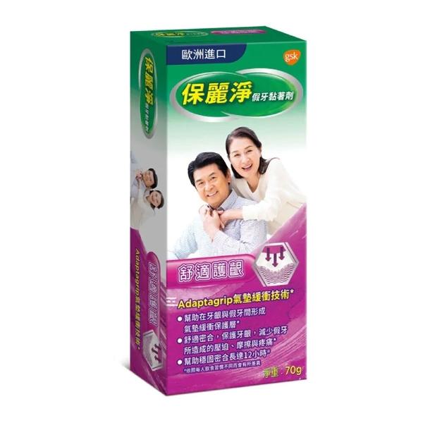 保麗淨 假牙黏著劑舒適 護齦配方 清新薄荷 70g