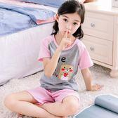 童裝兒童睡衣女童家居服純棉小孩短袖寶寶薄款女孩空調服套裝夏季