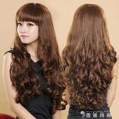 女士假髮新款齊斜劉海蓬松自然逼真大波浪長卷髮長髮全頭套
