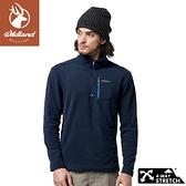 【Wildland 荒野 男 彈性PILE拉鍊保暖上衣《經典藍》】0A82502/休閒服/刷毛衣/中層衣/立領