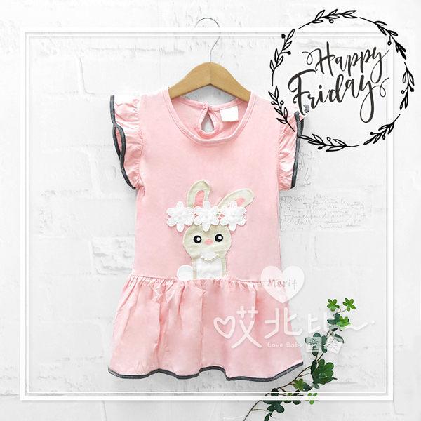 純棉 珍珠蕾絲花朵兔子包邊洋裝 女童 連衣裙 韓版 荷葉邊
