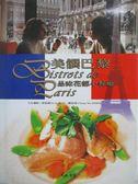 【書寶二手書T1/旅遊_YGX】美饌巴黎-品味花都小餐廳_林裕森,謝忠道