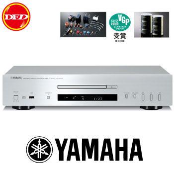 YAMAHA 山葉 CD-S700 Hi-Fi CD播放機 公貨