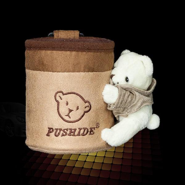 車內置物架-普士德小熊車用置物桶車載手機袋 汽車內飾裝飾用品 出風口支架【父親節禮物鉅惠】