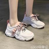 運動鞋誰穿誰好看運動鞋女韓版學生原宿老爹鞋女街拍休春季特賣