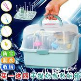 奶瓶架晾干架干燥架瀝水支架收納盒箱晾奶瓶架子嬰兒寶寶兒童用品