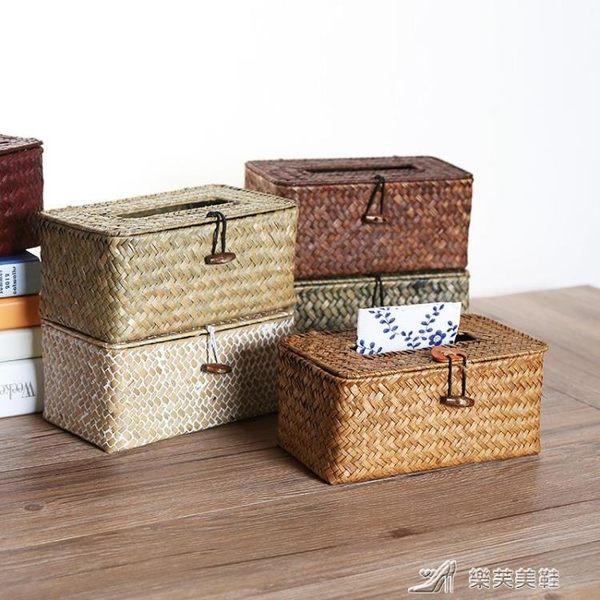 手工草編紙巾盒客廳家用餐廳編織抽紙盒創意車載紙抽盒車用田園風 樂芙美鞋