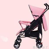 嬰兒手推車推車超輕便攜式可坐躺摺疊幼兒童簡易迷你寶寶小手推傘車夏季 igo全館免運