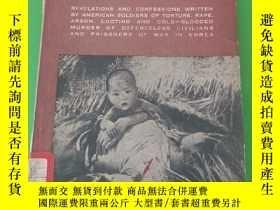 二手書博民逛書店out罕見of their own mouthsY273906 看圖 看圖 出版1952