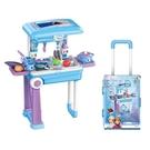 【XIONG CHENG】迪士尼系列 - 冰雪奇緣廚房旅行箱 DS812A/XCD38123