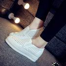 小白鞋 韓版透氣鏤空內增高休閒鞋