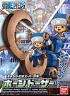 組裝模型 海賊王 喬巴機器人超級3號 角型推土機 TOYeGO 玩具e哥