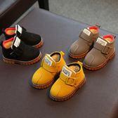 寶寶鞋子冬加絨女孩棉鞋男童6-18個月軟底保暖學步鞋 雲雨尚品
